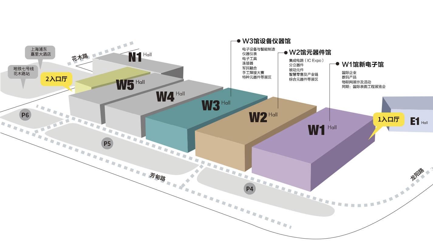 上海电子展整体分布图